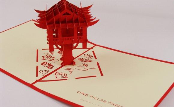 One Pillar Pagoda 3D